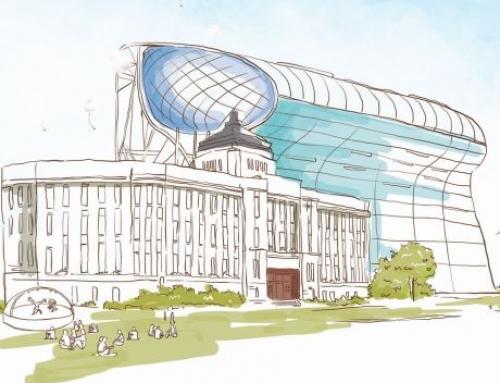서울시 2013년 빗물관리 기본계획